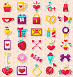 Illustration Set Of Modern Flat Design Icons For Valentine's Day And Wedding - Vector