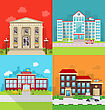 Illustration Set Municipal Buildings - City Hall, Hospital, School And Police Station. Colorful Banners With Architecture, Exterior, Cityscape - Vector