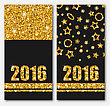 Illustration Shiny Vertical Banners With Lights And Sparkles For Happy New Year 2016 - Vector