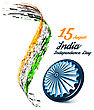 Indian Independence Day Vector Background With 3D Ashoka Wheel And Flag