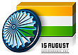 Indian Independence Day Vector Background With Balloons National Flag Colors stock illustration