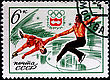 Innsbruck Switzerland Olympic Games - CIRCA 1976: A Stamp Printed In Russia Shows A Figure Skating, Circa 1976.