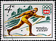Skiing Innsbruck Switzerland Olympic Games - CIRCA 1976: A Stamp Printed In Russia Shows A Cross Country Skiing, Circa 1976. stock image
