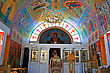 Interior Of Village Church In Cyprus. stock photo