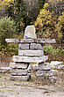 Inukshuk Inukchuk In Ontario Canada, Rock Structure stock photo