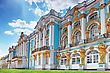 Katherine's Palace Hall In Tsarskoe Selo (Pushkin), Russia stock image