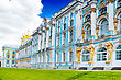 Aristocratic Katherine's Palace Hall In Tsarskoe Selo (Pushkin), Russia stock photo
