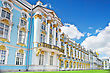 Aristocratic Katherine's Palace Hall In Tsarskoe Selo (Pushkin), Russia stock photography