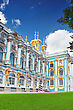 Aristocratic Katherine's Palace Hall In Tsarskoe Selo (Pushkin), Russia stock image
