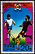 "KOREA - CIRCA 1978: A Postage Stamp Shows The Soccer Players With Inscription ""Chile 1962"", Series ""History Of World Cup"", Circa 1978 stock image"
