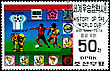 "KOREA - CIRCA 1978: A Postage Stamp Shows The Soccer Players With Inscription ""Argentina 1978"", Series ""History Of World Cup"", Circa 1978 stock photography"