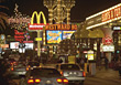 Las Vegas Night Traffic, USA stock photography