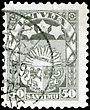 LATVIA - CIRCA 1923: A Stamp Printed In Latvia Shows Latvian Coat Of Arms, Circa 1923 stock photography