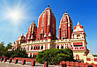 Laxmi Narayan Temple, New Delhi, India stock photography