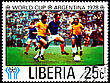 Philately LIBERIA - CIRCA 1978: A Postage Stamp Shows Football Players In World Football Cup In Argentina, Circa 1978 stock photo