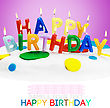 Lighted Candles On A Birthday Cake. Bottom White Space For Text Or Congratulations. Text Font From Open Sources, Free License Of Use stock image