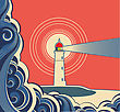 Lighthouse With Blue Sea Symbol Poster