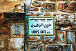 Hebrew Lion Gate Street Sign In Jerusalem, Israel stock photo