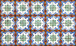 Lisbon Azulejos stock photography