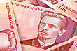 Lithuanian Currency Background. Close-up Image Of Five Hundred Litas Banknotes stock image
