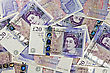 Lot Of Twenty Pounds ( Banknotes Of England ) stock photography