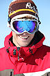 Man In Ski Goggles stock photography
