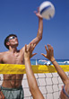 Man Spiking Volleyball, Hands Blocking stock photo