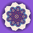 Mandala Design. Ethnic Ornament. Template For Menu, Greeting Card, Invitation Or Cover