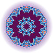 Mandala Tribal Design. Ethnic Ornament. Template For Menu, Greeting Card, Invitation Or Cover