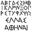 Modern Greek Alphabet In The Ancient Greek Style