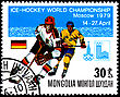 MONGOLIA - CIRCA 1979: A Postage Stamp Shows Ice Hockey World Championship In Moscow, Germany, Circa 1979 stock photo