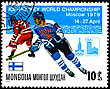 MONGOLIA - CIRCA 1979: A Postage Stamp Shows Ice Hockey World Championship In Moscow, Finland, Circa 1979 stock photography