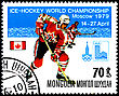 MONGOLIA - CIRCA 1979: A Postage Stamp Shows Ice Hockey World Championship In Moscow, CANADA, Circa 1979 stock photography