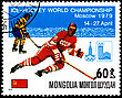 MONGOLIA - CIRCA 1979: A Postage Stamp Shows Ice Hockey World Championship In Moscow, USSR, Circa 1979 stock image