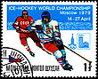 MONGOLIA - CIRCA 1979: A Postage Stamp Shows Ice Hockey World Championship In Moscow, Czechoslovakia, Circa 1979 stock photo