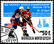 MONGOLIA - CIRCA 1979: A Postage Stamp Shows Ice Hockey World Championship In Moscow, USA, Circa 1979 stock photo