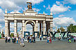 "Moscow, Russia - August 23, 2014: Central Entrance To The ""Exhibition Of Achievements Of The National Economy"" In Moscow. In 2014, The Exhibition Center Celebrates Anniversary Of 75 Years Of Its Openi stock photography"