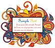 Multicolor Paisley Pattern Ornate Frame With Copy Space. Elegant Design With Ideal Balanced Colors. Vector Illustration