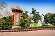 Nan Lian Garden (non Translate Name), Its A Chinese Classical Garden In Diamond Hill, Kowloon, Hong Kong stock image