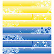 Nature Theme Banners, Headers In Blue And Yellow Over White