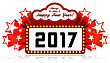 New Year Marquee 2017. Vector Illustration On White