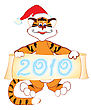 New Year Postcard For Celebraite.Vector Cartoons Tiger
