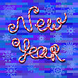 New Year Text On Blue Brick Background