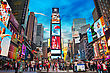 "NEW YORK CITY - MAY 11: Times Square With Tourists On May 11, 2013. Iconified As ""The Crossroads Of The World"" It's The Brightly Illuminated Hub Of The Broadway Theater District stock photography"