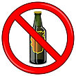 No Beer Sign Isolated On White Background. No Alcohol Allowed Sign