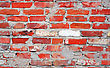 Obsolete Brick Wall Texture Pattern stock photography