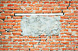 Obsolete Brick Wall Texture Pattern (vignette) stock photo