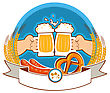 Oktoberfest Label With Hands Of And Beer.Vector Color Illustration Isolated On White For Text