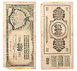 Expressions old banknotes stock photo