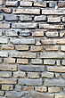 Old Brick Fortress Wall In Vilnius.It Is Made By Medieval Masons stock photo